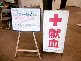 システム 24 大阪 ベル